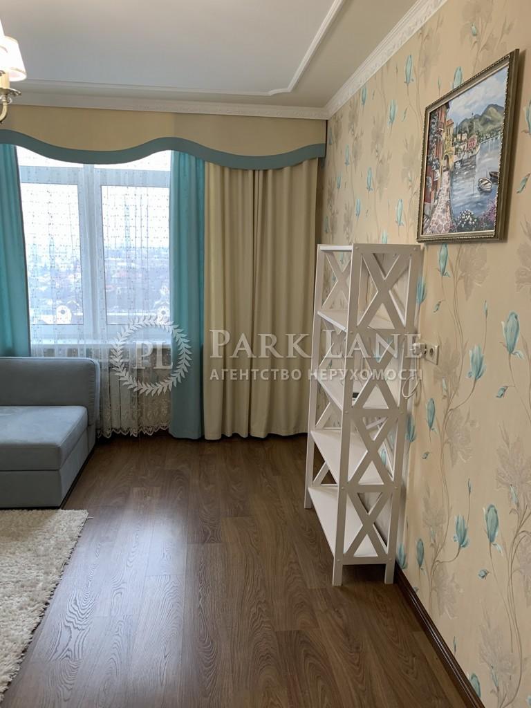 Квартира ул. Сикорского Игоря (Танковая), 4в, Киев, Z-676896 - Фото 5