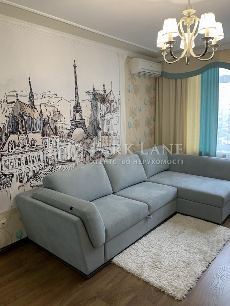 Квартира ул. Сикорского Игоря (Танковая), 4в, Киев, Z-676896 - Фото 3