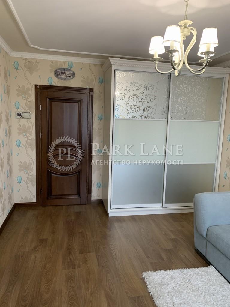 Квартира ул. Сикорского Игоря (Танковая), 4в, Киев, Z-676896 - Фото 6