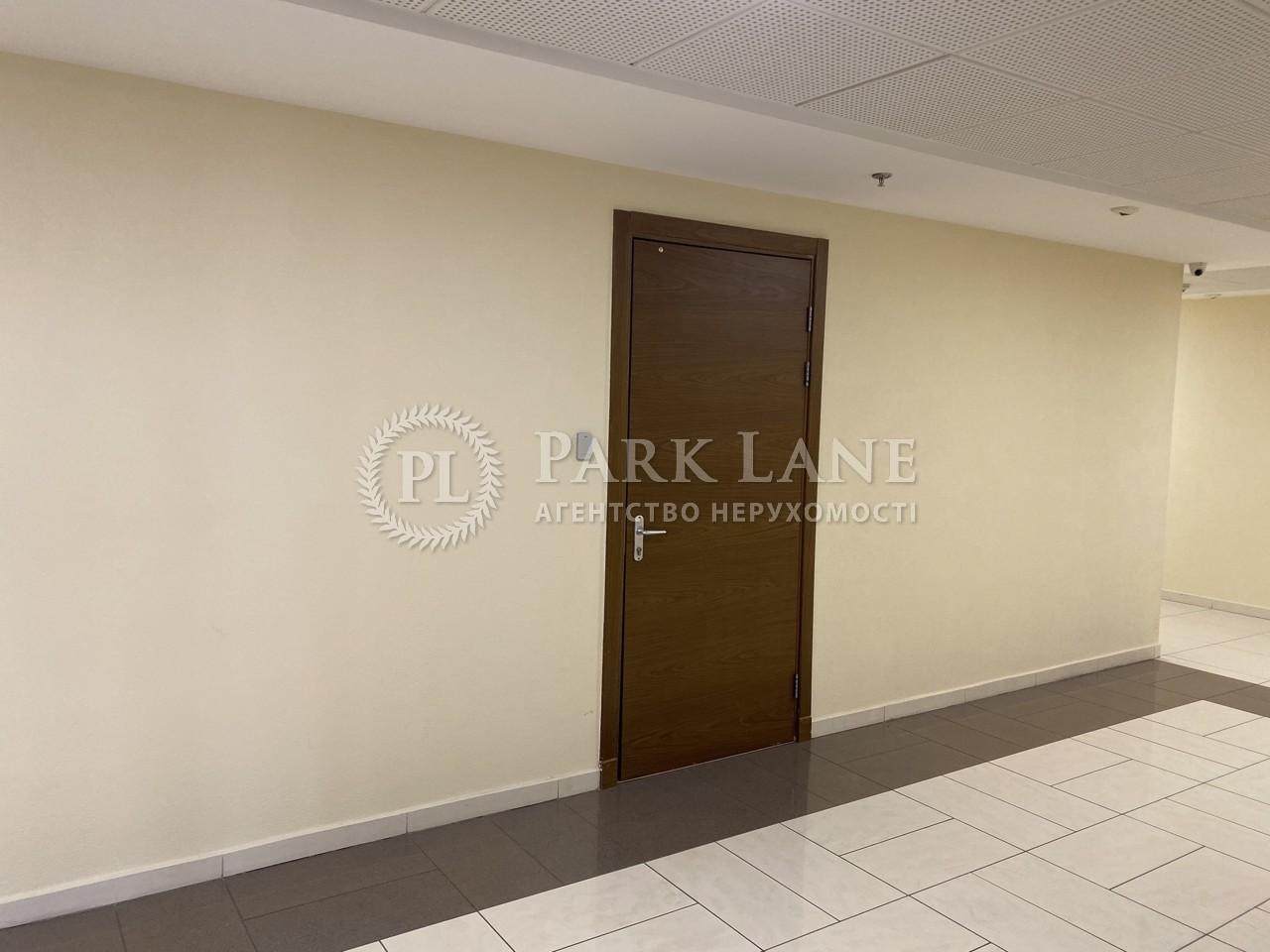 Офис, ул. Хмельницкого Богдана, Киев, R-31553 - Фото 9