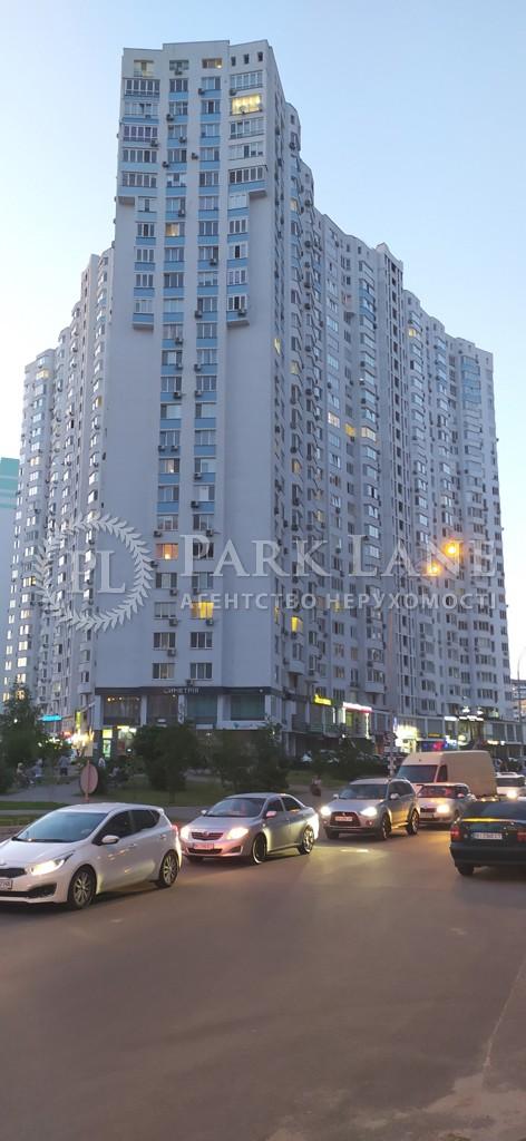 Квартира ул. Чавдар Елизаветы, 13, Киев, Z-1371 - Фото 23