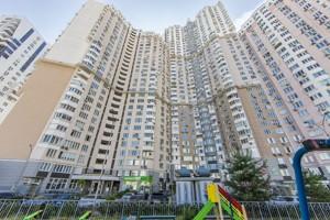 Квартира N-22626, Срібнокільська, 1, Київ - Фото 5