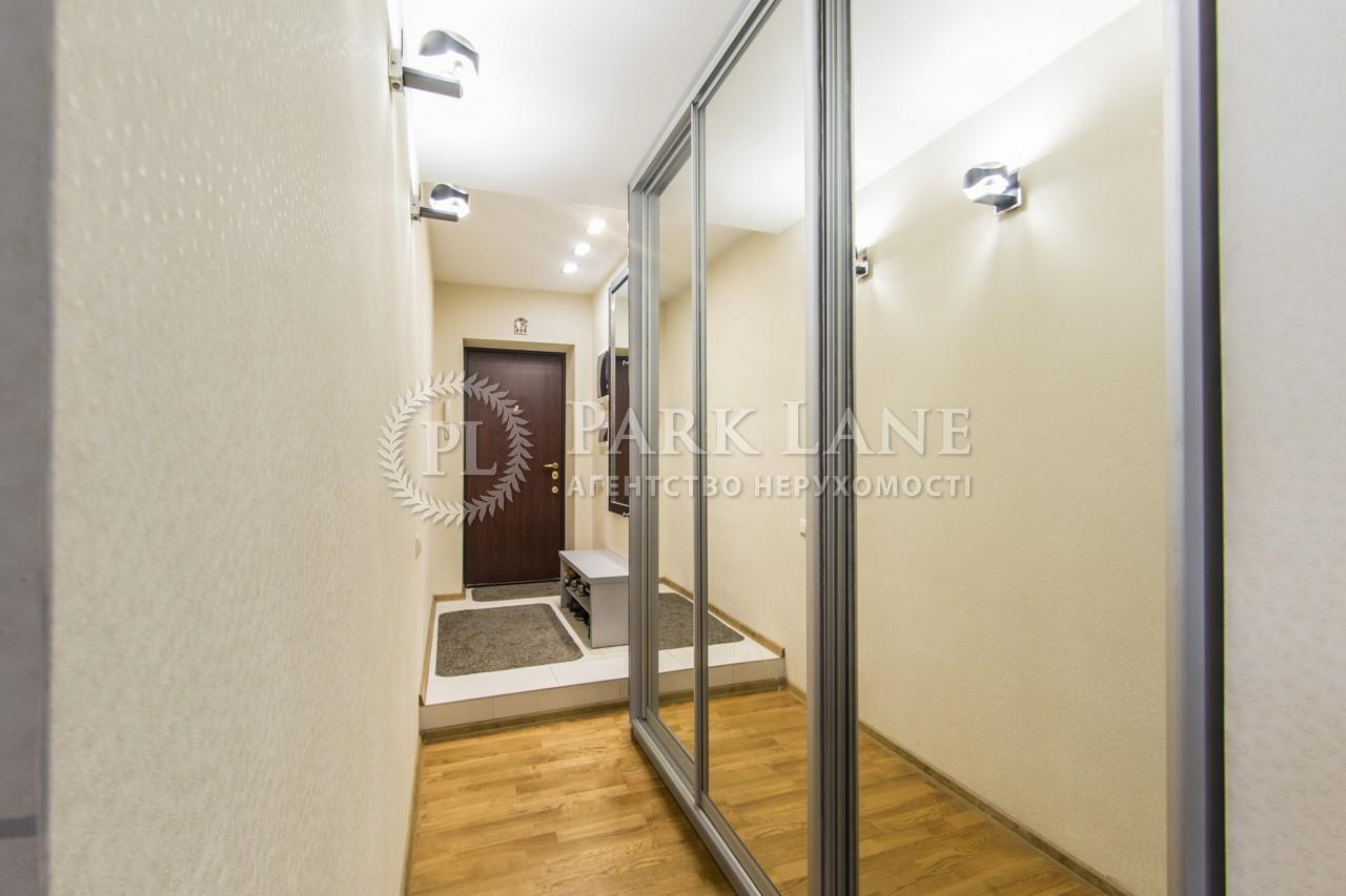 Квартира ул. Большая Житомирская, 16, Киев, L-27583 - Фото 18