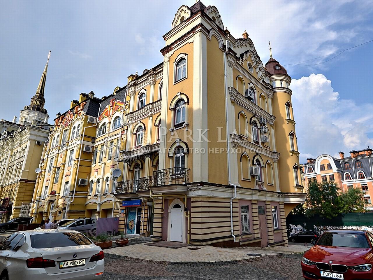 Квартира ул. Кожемяцкая, 20б, Киев, J-29622 - Фото 1