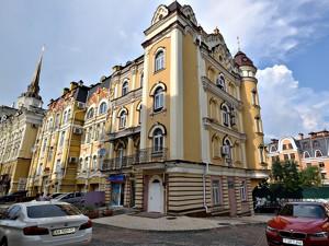 Коммерческая недвижимость, B-99801, Кожемяцкая, Подольский район