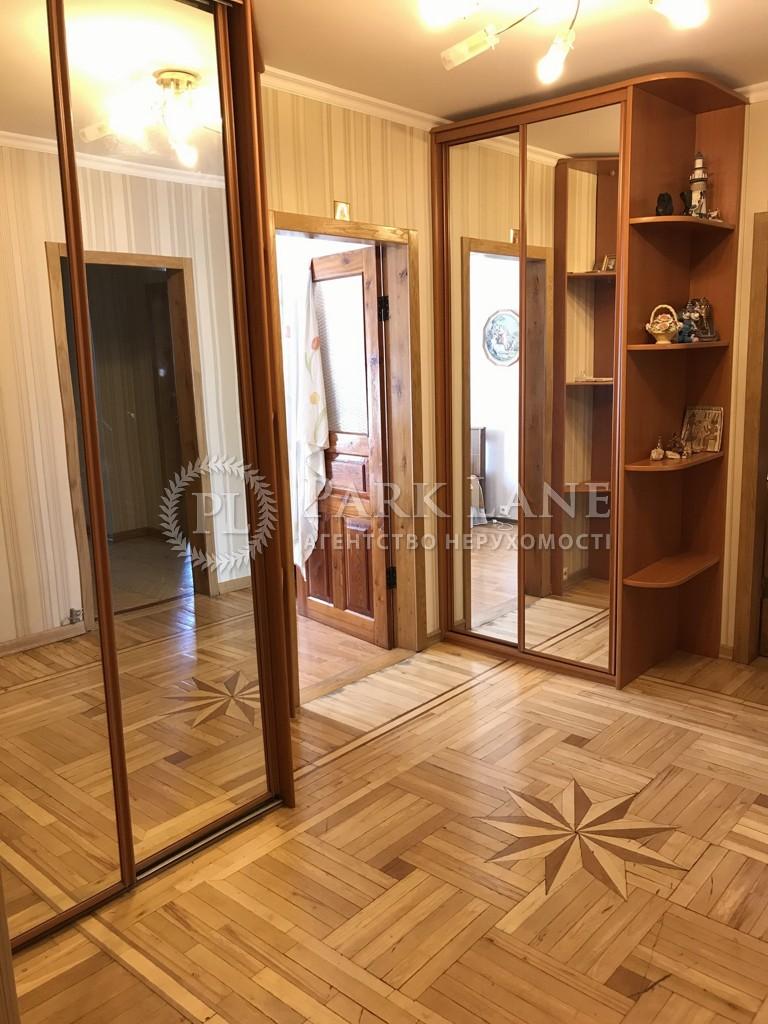 Квартира Бажана Николая просп., 7, Киев, B-97253 - Фото 11