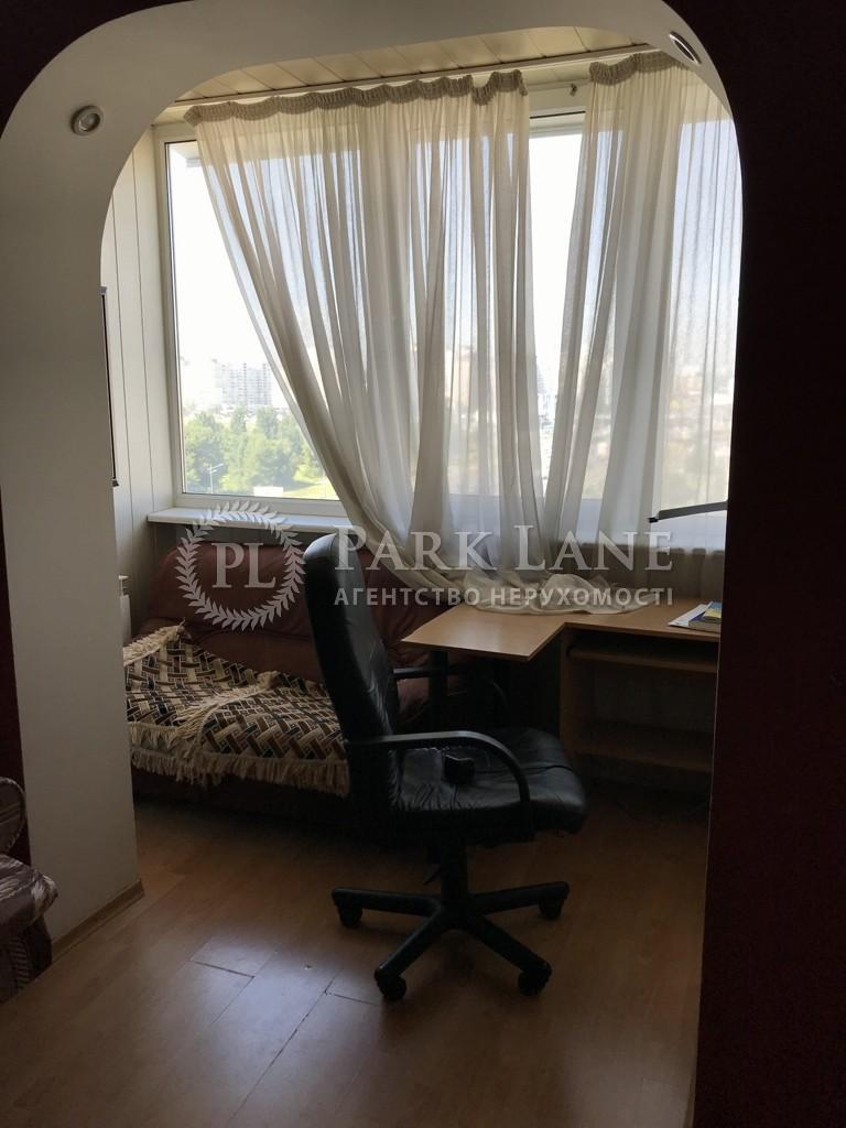 Квартира Бажана Николая просп., 7, Киев, B-97253 - Фото 8
