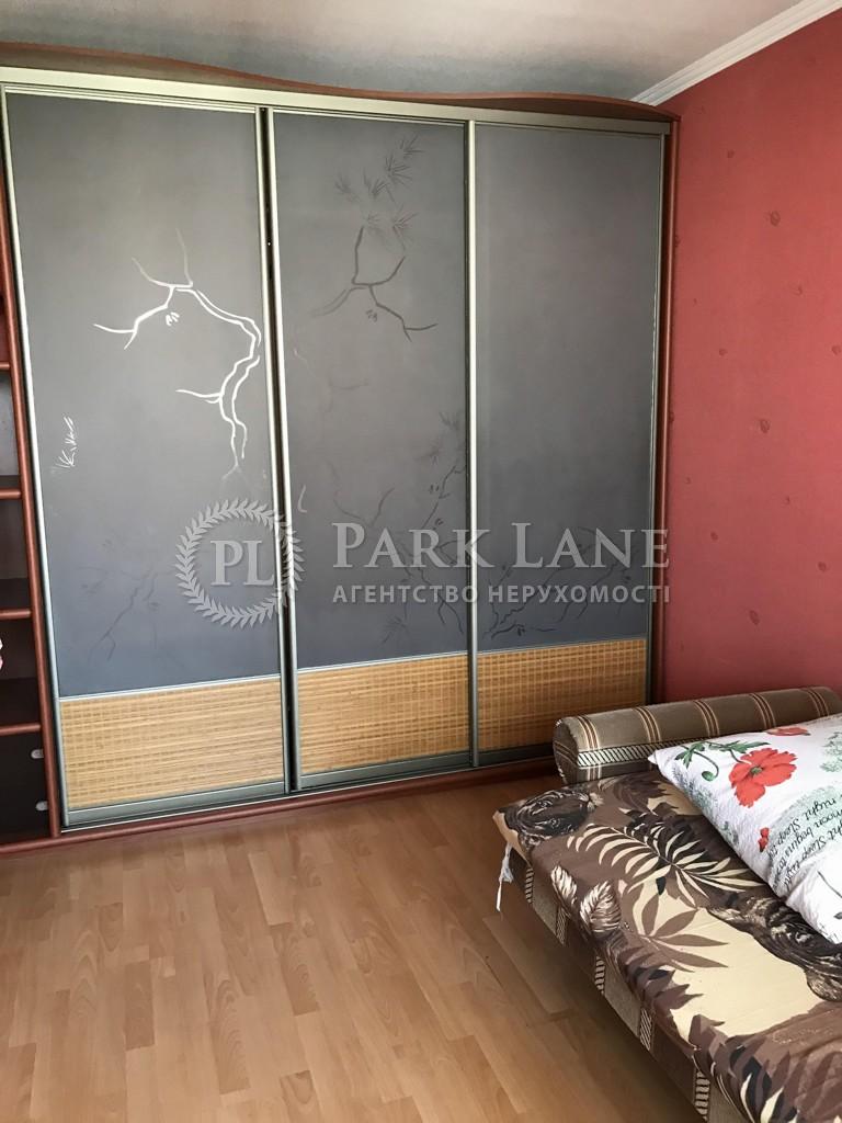 Квартира Бажана Николая просп., 7, Киев, B-97253 - Фото 5
