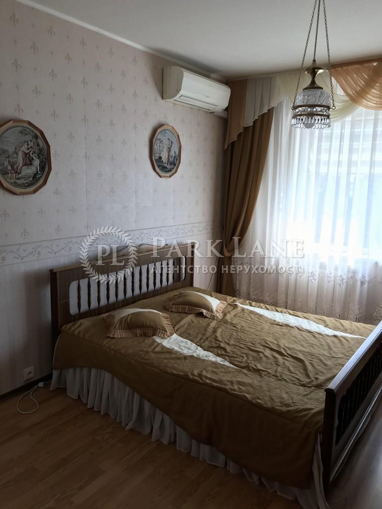 Квартира Бажана Николая просп., 7, Киев, B-97253 - Фото 4