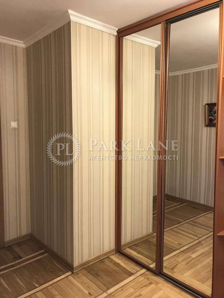 Квартира Бажана Николая просп., 7, Киев, B-97253 - Фото 12