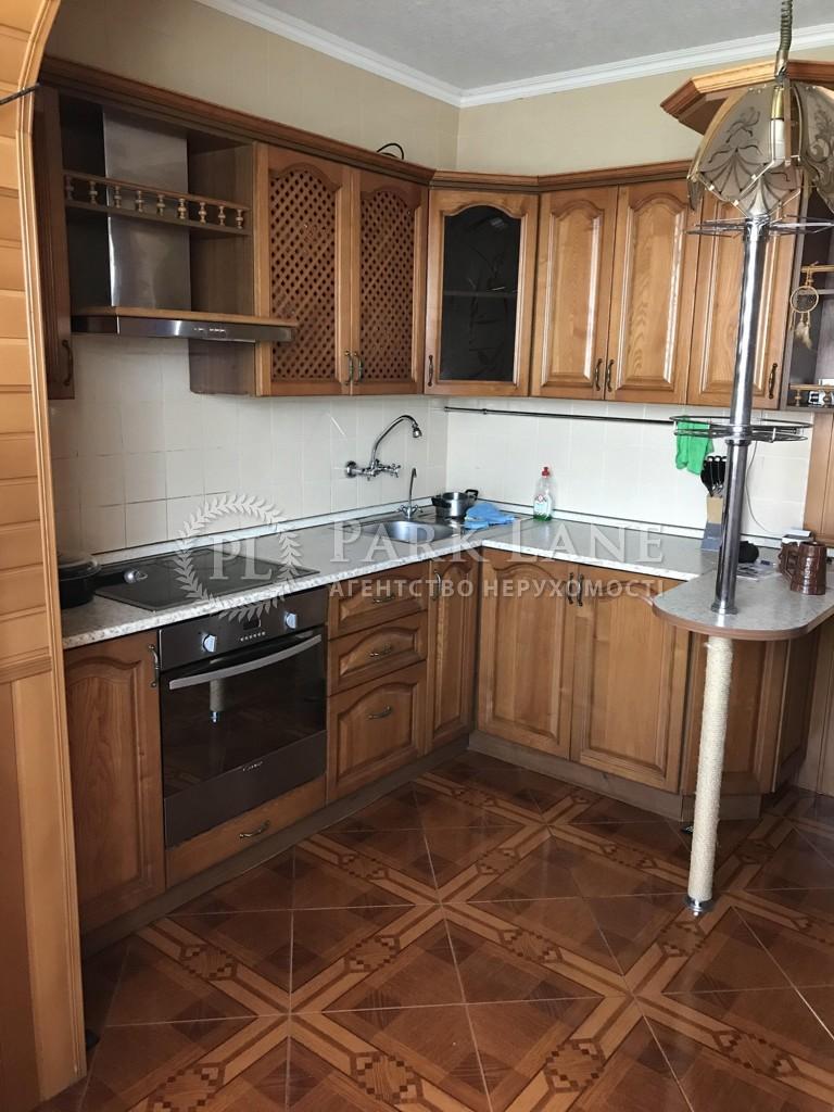 Квартира Бажана Николая просп., 7, Киев, B-97253 - Фото 9