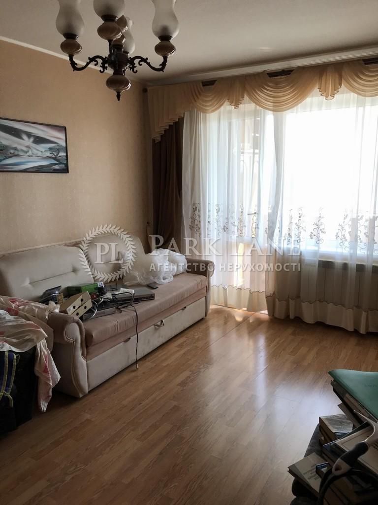 Квартира Бажана Николая просп., 7, Киев, B-97253 - Фото 3