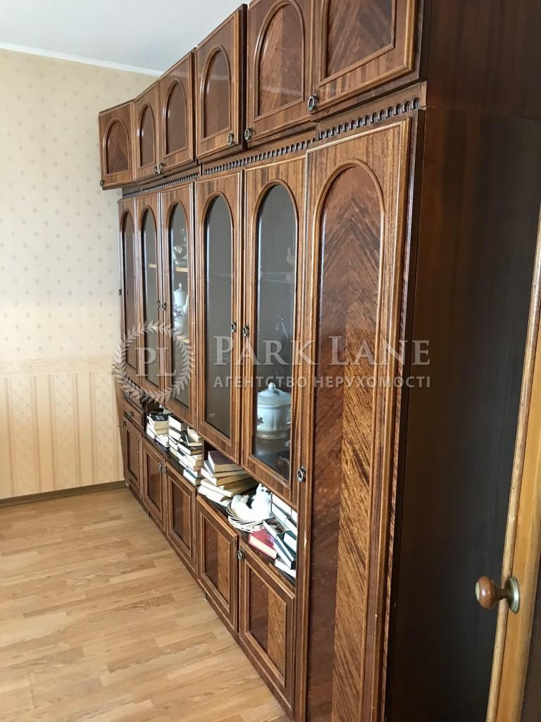 Квартира Бажана Николая просп., 7, Киев, B-97253 - Фото 7