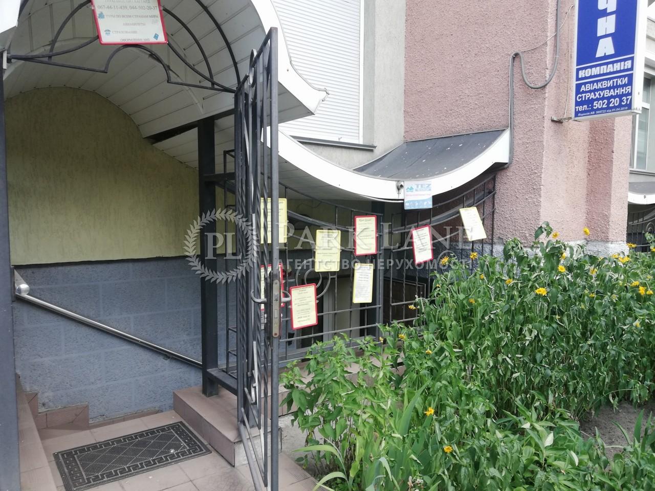 Нежилое помещение, ул. Лебедева-Кумача, Киев, Z-675605 - Фото 6
