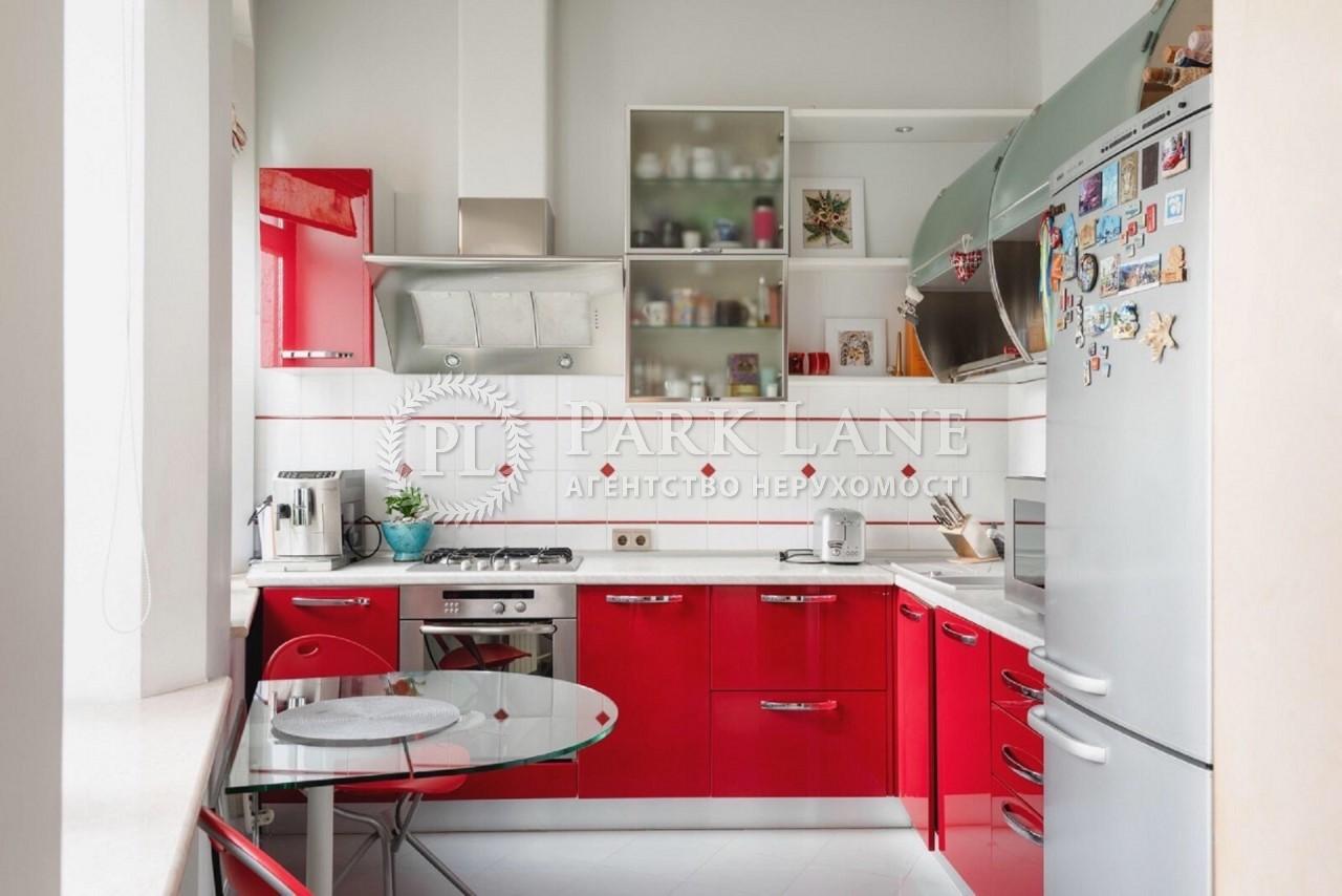 Квартира ул. Московская, 15, Киев, Z-632191 - Фото 6