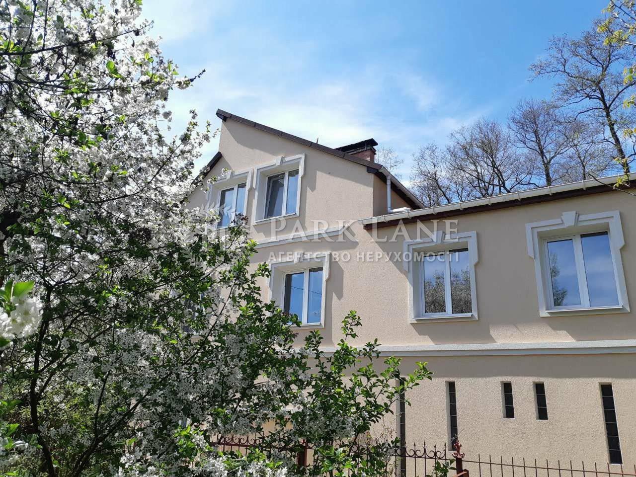 Будинок Ірпінь, R-17873 - Фото 1