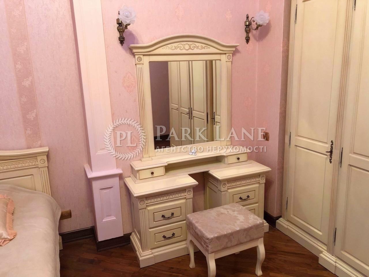 Квартира ул. Михайловская, 24в, Киев, R-33886 - Фото 9