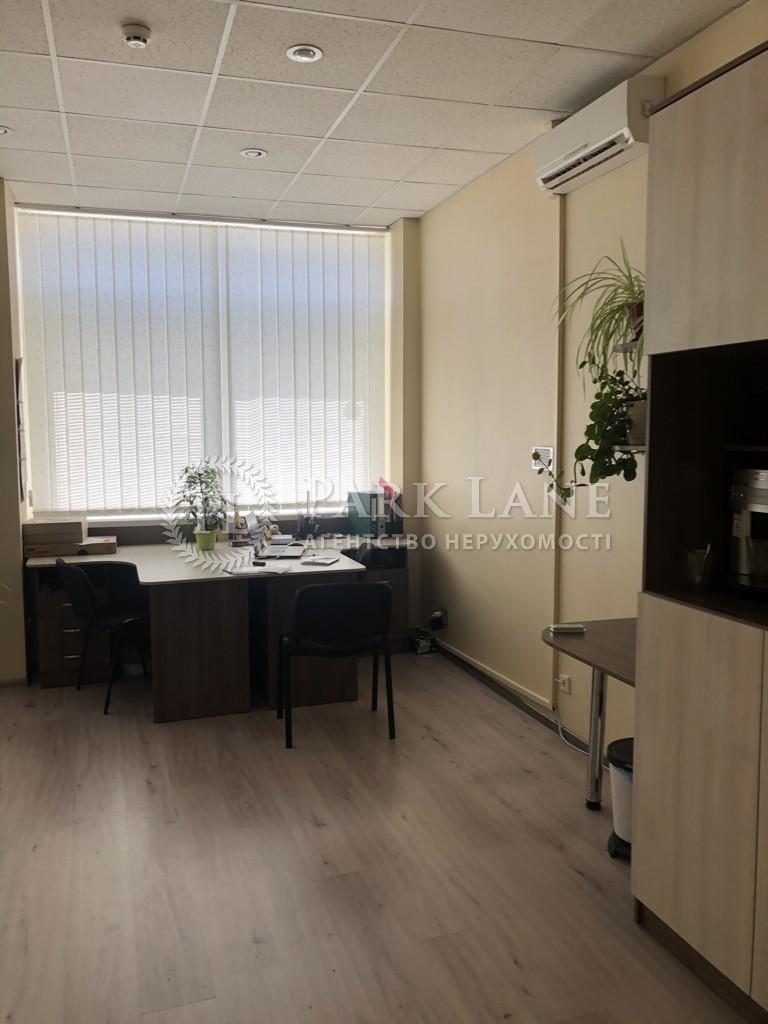 Офис, ул. Мечникова, Киев, R-17112 - Фото 3