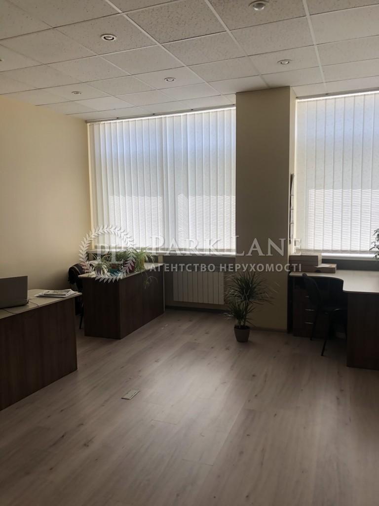 Офис, ул. Мечникова, Киев, R-17112 - Фото 4