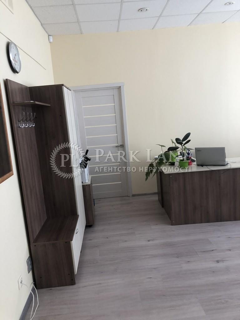 Офис, ул. Мечникова, Киев, R-17112 - Фото 5