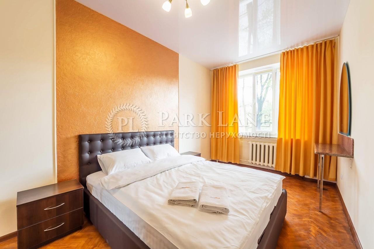 Квартира ул. Бассейная, 23, Киев, R-10992 - Фото 6