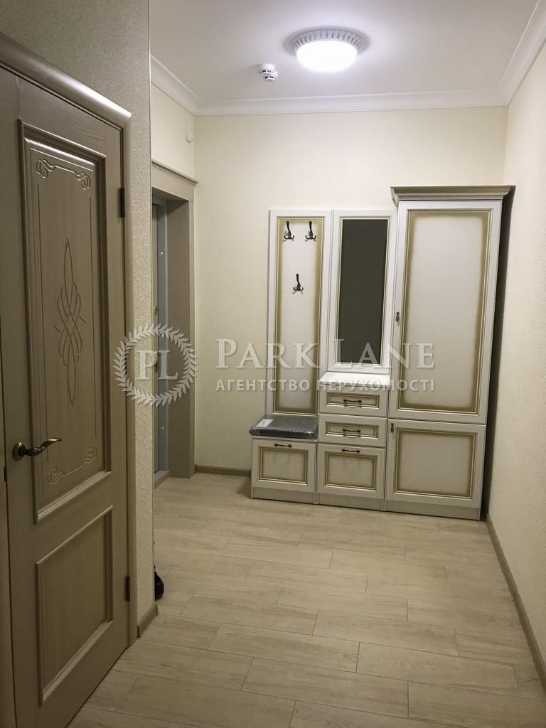 Квартира ул. Пчелки Елены, 3в, Киев, Z-482483 - Фото 14