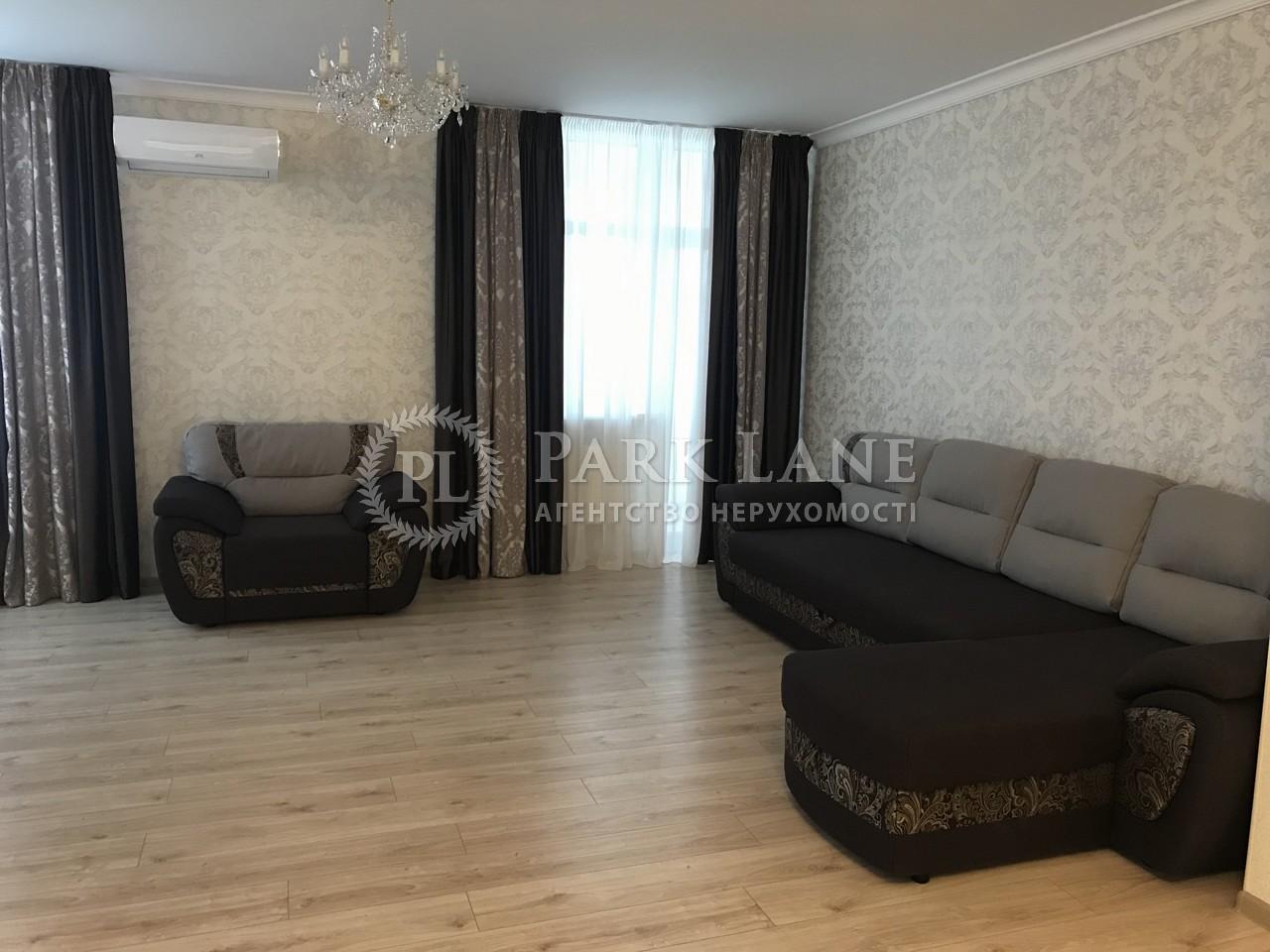 Квартира ул. Пчелки Елены, 3в, Киев, Z-482483 - Фото 4