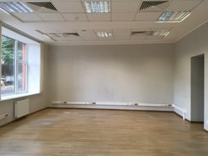 Офіс, B-100635, Дмитрівська, Київ - Фото 3