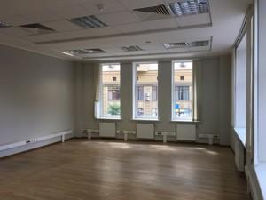 Офіс, B-100635, Дмитрівська, Київ - Фото 2
