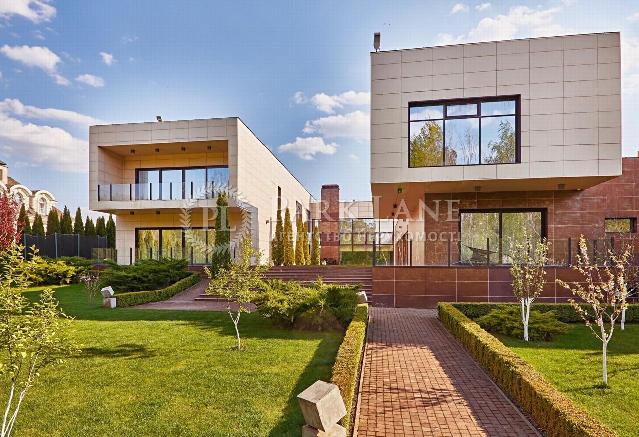 Дом B-100636, Иванковичи - Фото 1