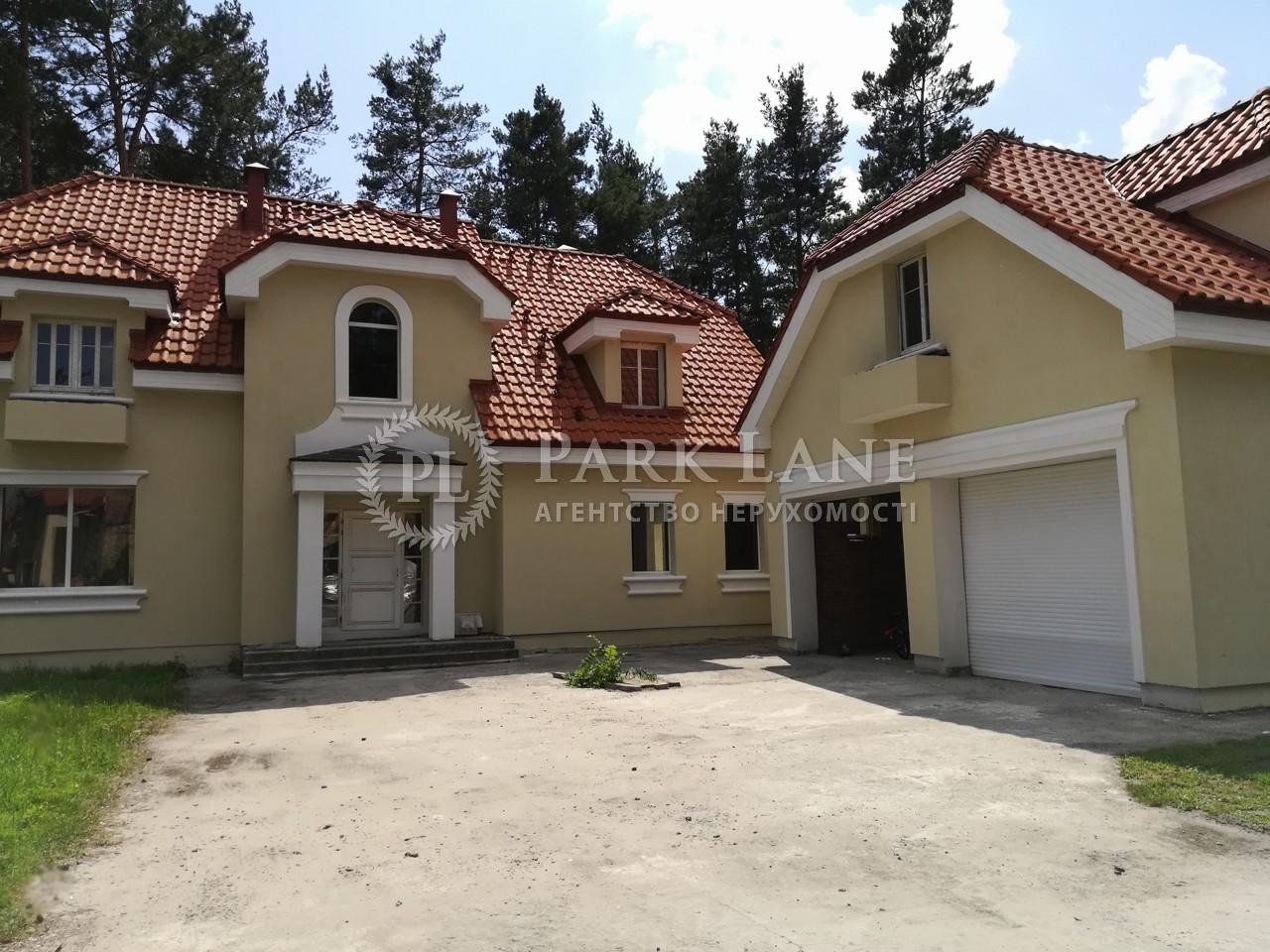 Дом Столичное шоссе, Козин (Конча-Заспа), R-32649 - Фото 12