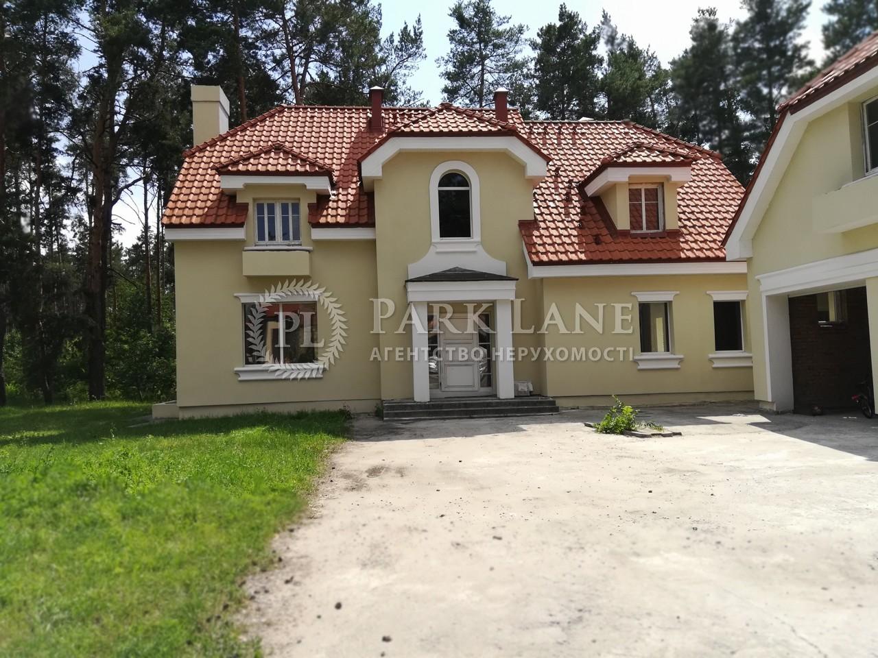 Дом Столичное шоссе, Козин (Конча-Заспа), R-32649 - Фото 1