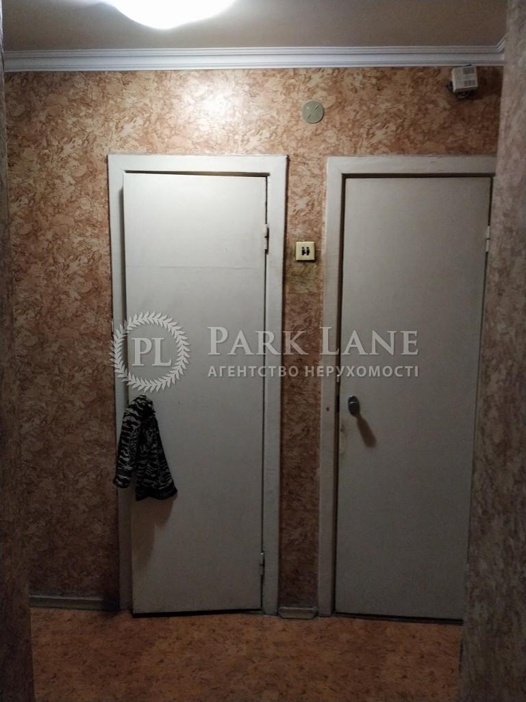 Квартира ул. Гоголевская, 27, Киев, I-31195 - Фото 10