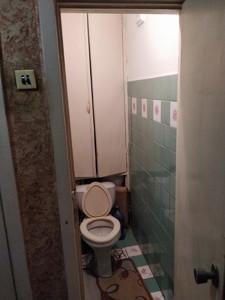 Квартира I-31195, Гоголевская, 27, Киев - Фото 10