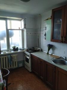 Квартира I-31195, Гоголевская, 27, Киев - Фото 6