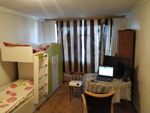 Квартира I-31195, Гоголевская, 27, Киев - Фото 4
