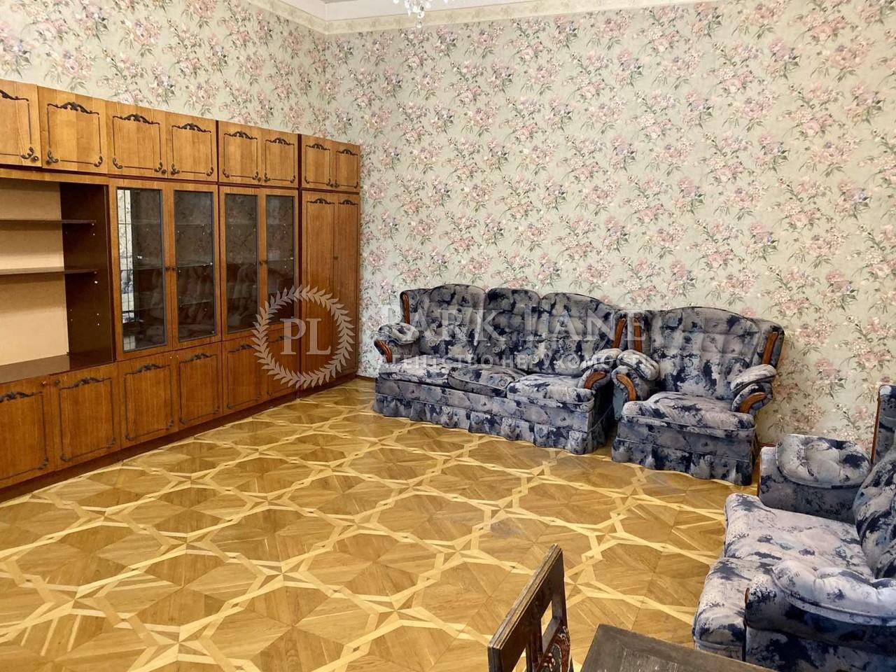 Квартира ул. Большая Житомирская, 26б, Киев, Z-587157 - Фото 3