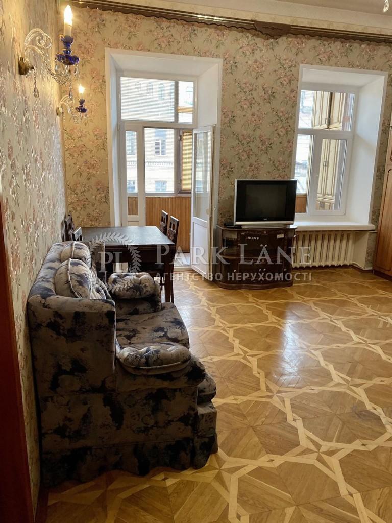 Квартира ул. Большая Житомирская, 26б, Киев, Z-587157 - Фото 4