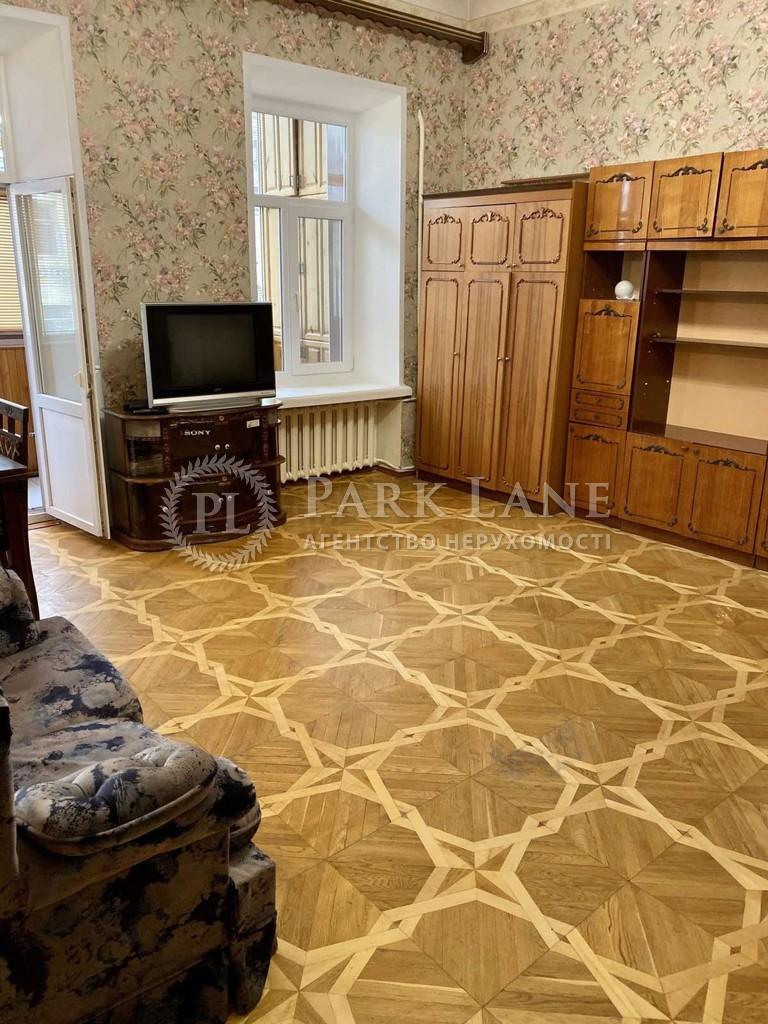 Квартира ул. Большая Житомирская, 26б, Киев, Z-587157 - Фото 5