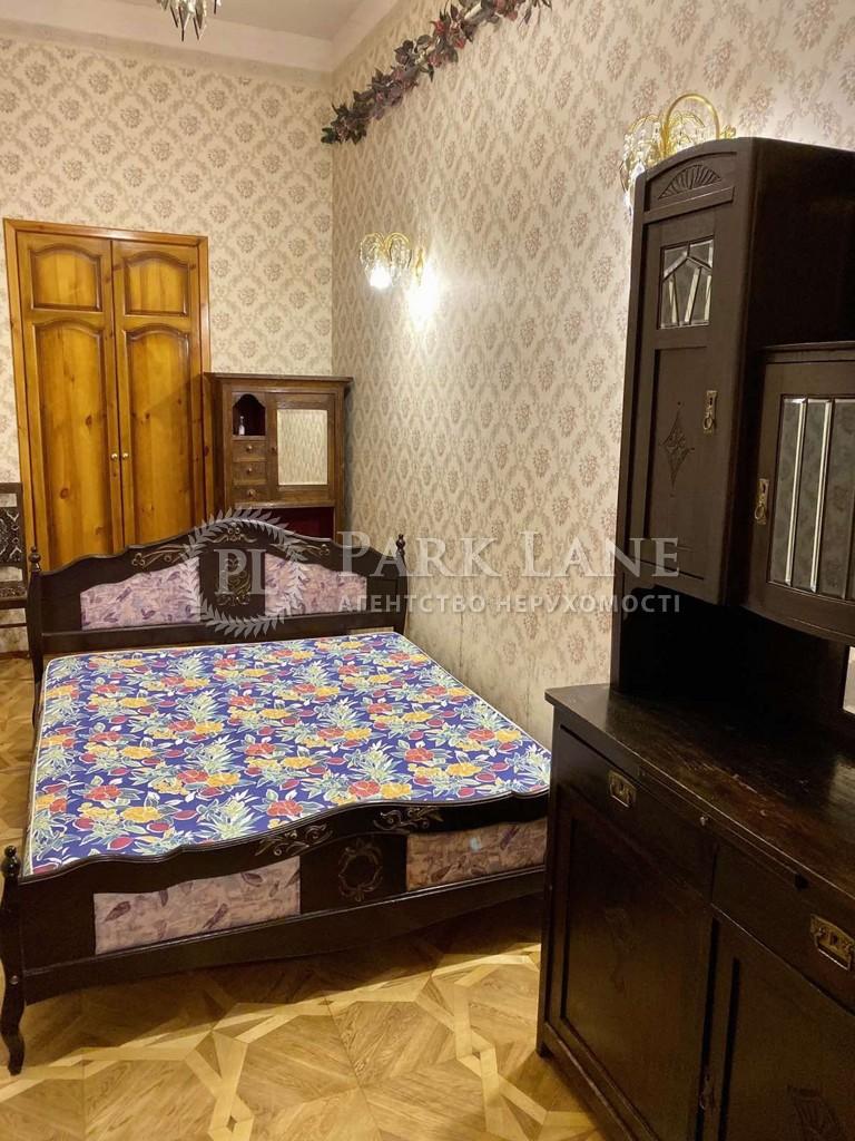 Квартира ул. Большая Житомирская, 26б, Киев, Z-587157 - Фото 6