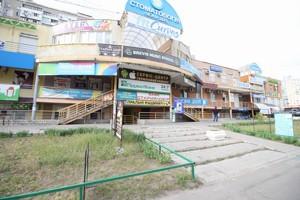 Нежилое помещение, R-33921, Ахматовой, Киев - Фото 1