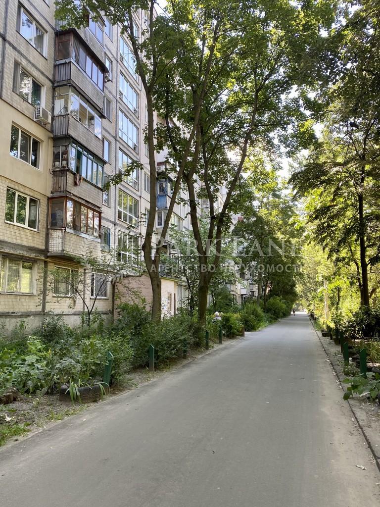 Квартира ул. Сосниных Семьи, 12, Киев, R-14851 - Фото 11