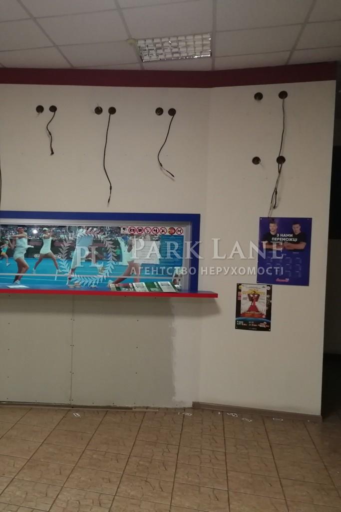 Магазин, ул. Княжий Затон, Киев, F-8051 - Фото 4