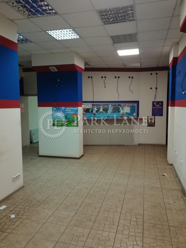 Магазин, ул. Княжий Затон, Киев, F-8051 - Фото 3