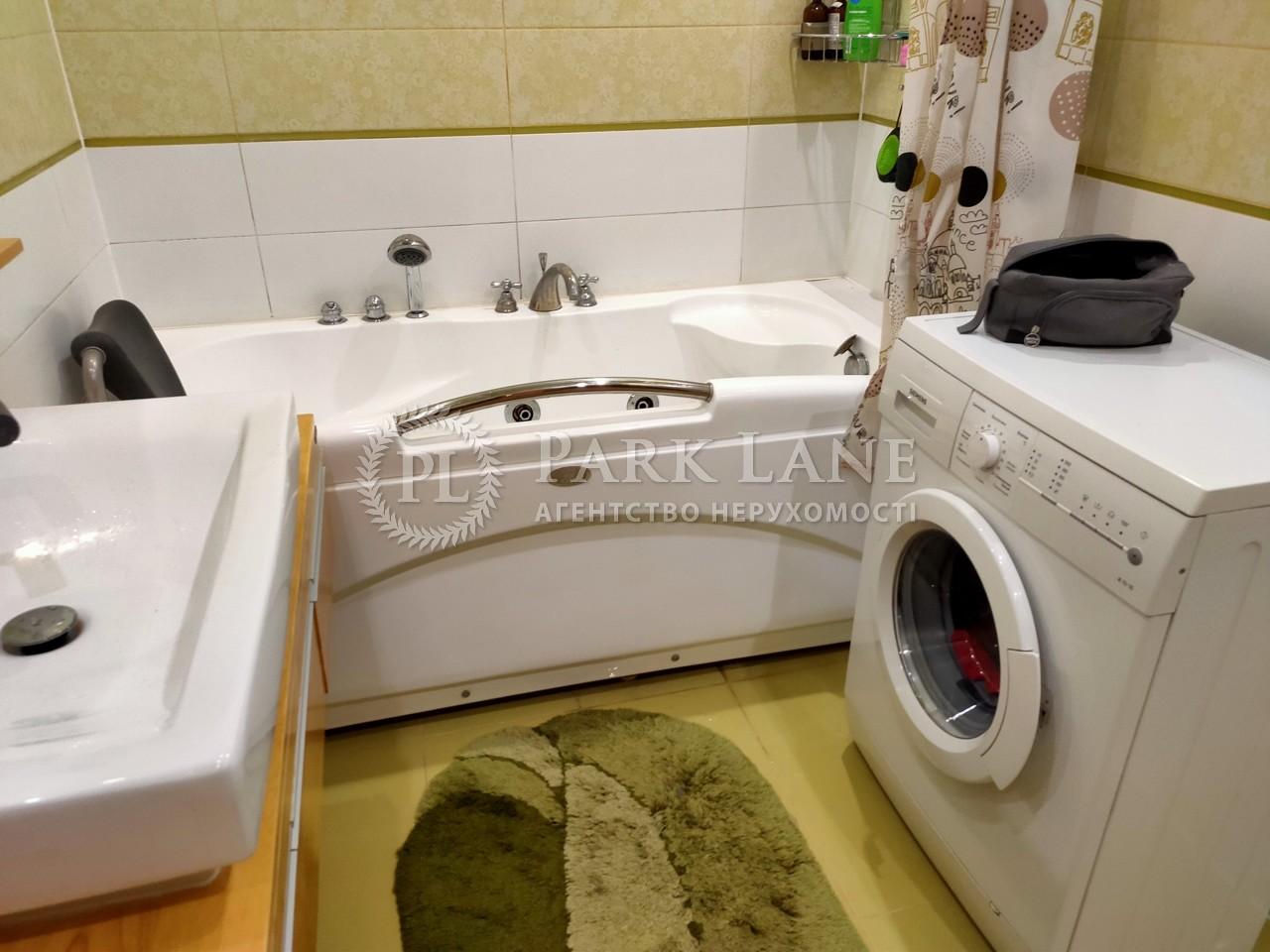 Квартира L-27686, Конева, 7а, Киев - Фото 16
