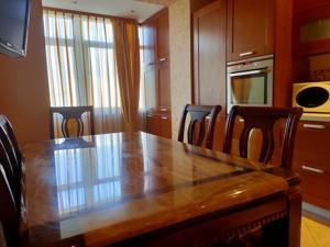 Квартира L-27686, Конева, 7а, Киев - Фото 12