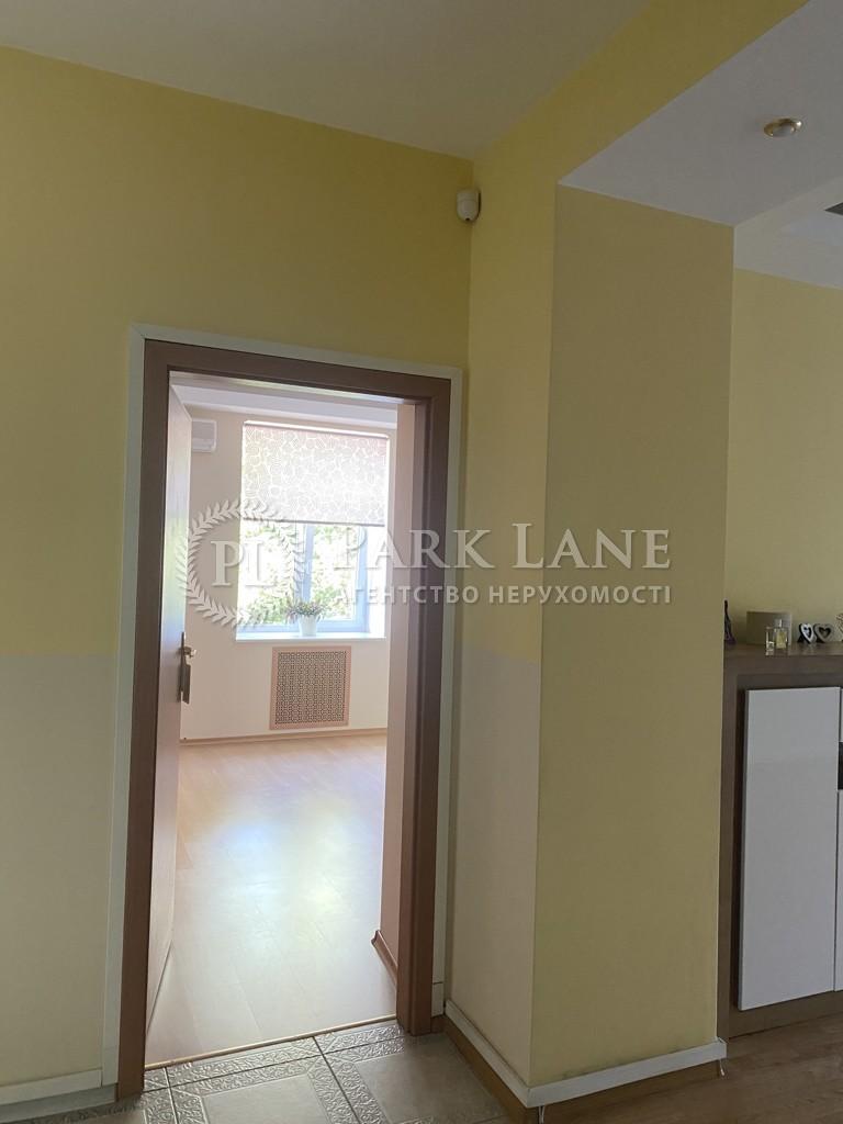 Квартира Хорива пер., 4, Киев, Z-676246 - Фото 5