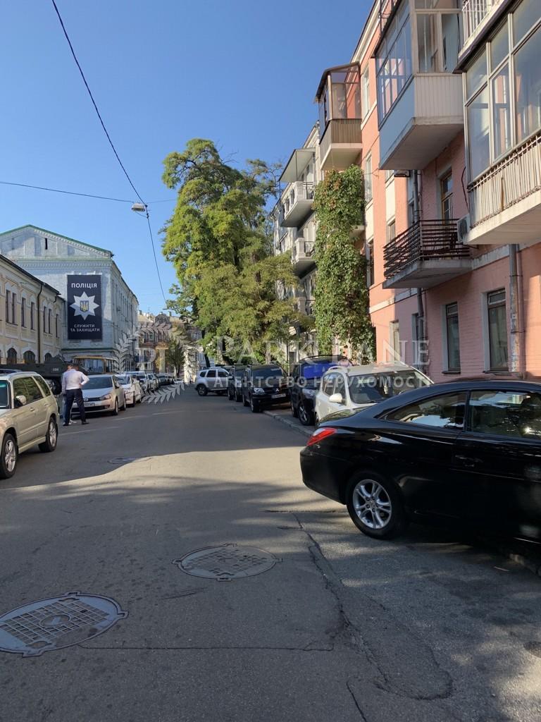 Квартира Хорива пер., 4, Киев, Z-676246 - Фото 19