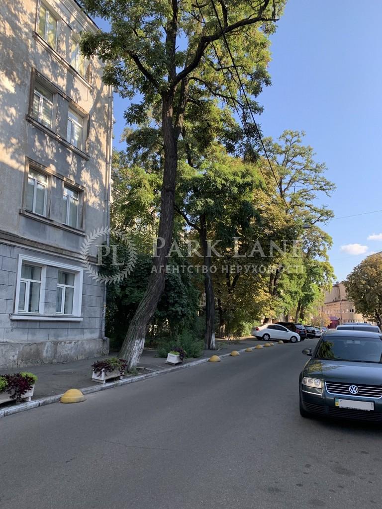 Квартира Хорива пер., 4, Киев, Z-676246 - Фото 20