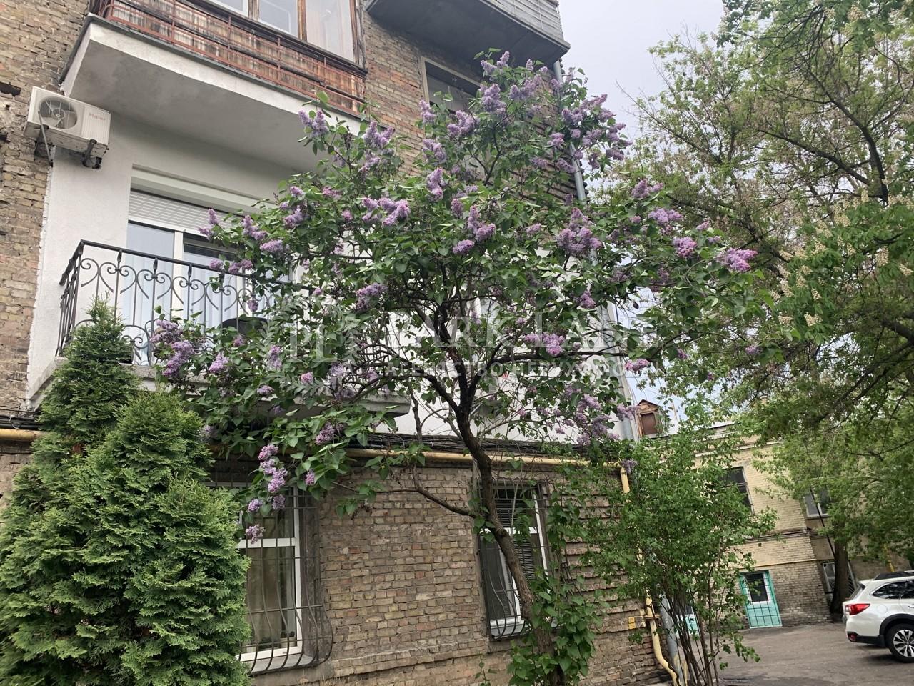 Квартира Хорива пер., 4, Киев, Z-676246 - Фото 18